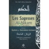 les-sagesses-al-hihikam-as-sakandari-